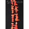 Бусы из натурального оранжевого коралла 'Долгая юность'