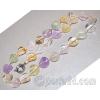 Бусы из натуральных камней самоцветов 'Прозрачная радуга'