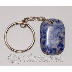 Брелок для ключей из натурального лазурита №64172